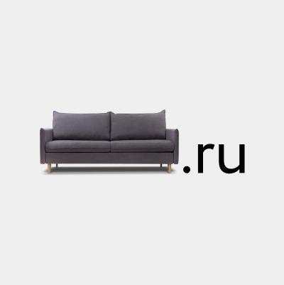 Диваны 200 см в Волгоград по низким ценам, купить диваны 200 см в интернет-магазине Divan.ru