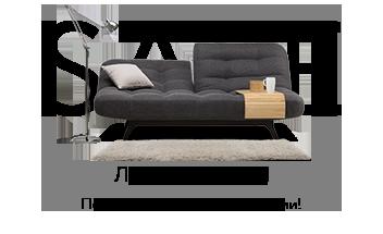 диваны купить диван в москве в интернет магазине по ценам